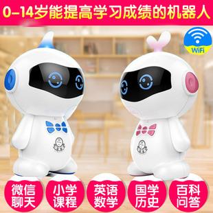 小帅胡巴机器人玩具智能对话高科技语音男女孩儿童教育学习早教机