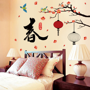 New Year bedroom bedside wall sticker lantern hanging living room TV background wall sticker glass window decoration decal