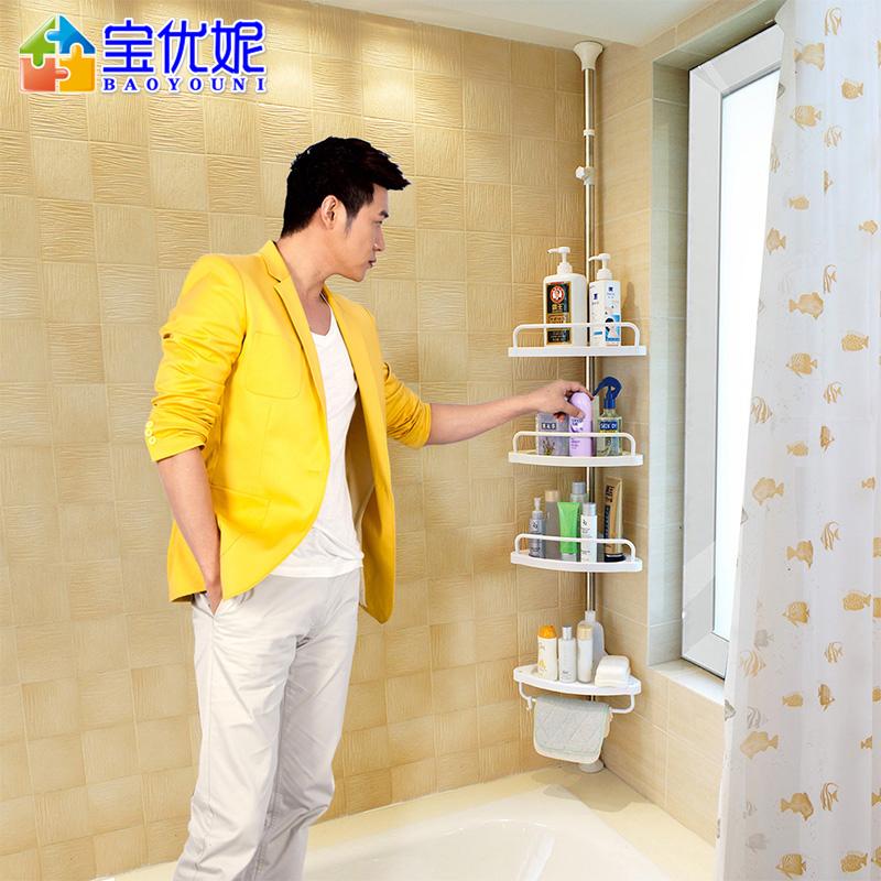 宝优妮浴室顶天立地置物架落地免打孔厕所角落三角架卫生间收纳架