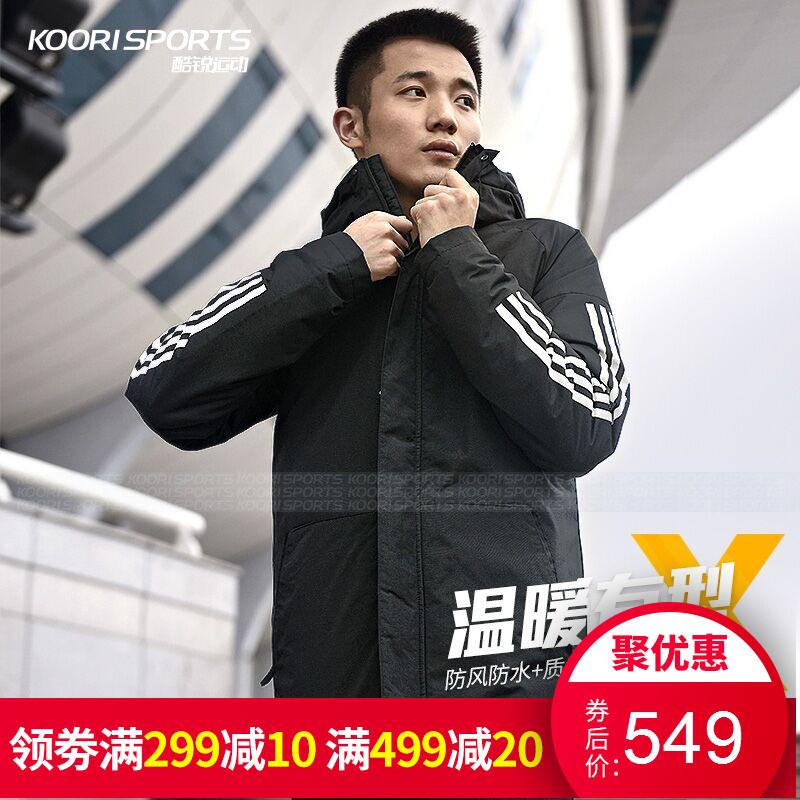 阿迪达斯棉服男 2018冬季新款外套运动装保暖棉衣休闲棉袄CY8624