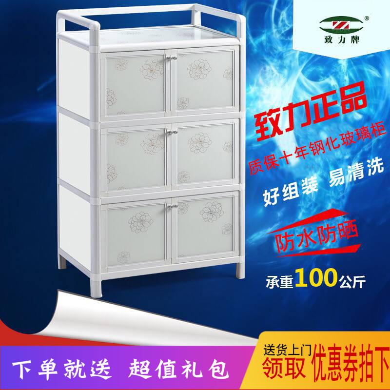 铝合金碗柜家用简易橱柜厨房储物柜带门多功能经济型餐边柜茶水柜