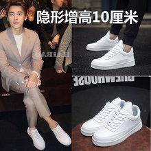 潮流白色板鞋增高男鞋8cm隐形内kq13高10xx休闲百搭真皮运动