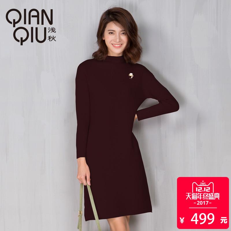 浅秋专柜正品秋冬季新款女100%纯羊毛针织打底裙半高领连衣裙