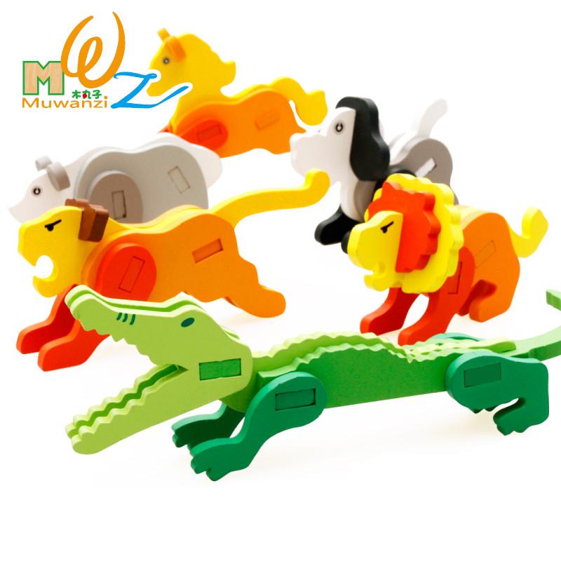 幼儿童木质3d动物立体拼图模型宝宝早教益智力积木制手工拼插玩具