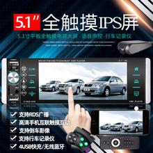 12V24V触摸大屏车载蓝牙yi11P5播anP3/MP4收音机代替汽车CD机