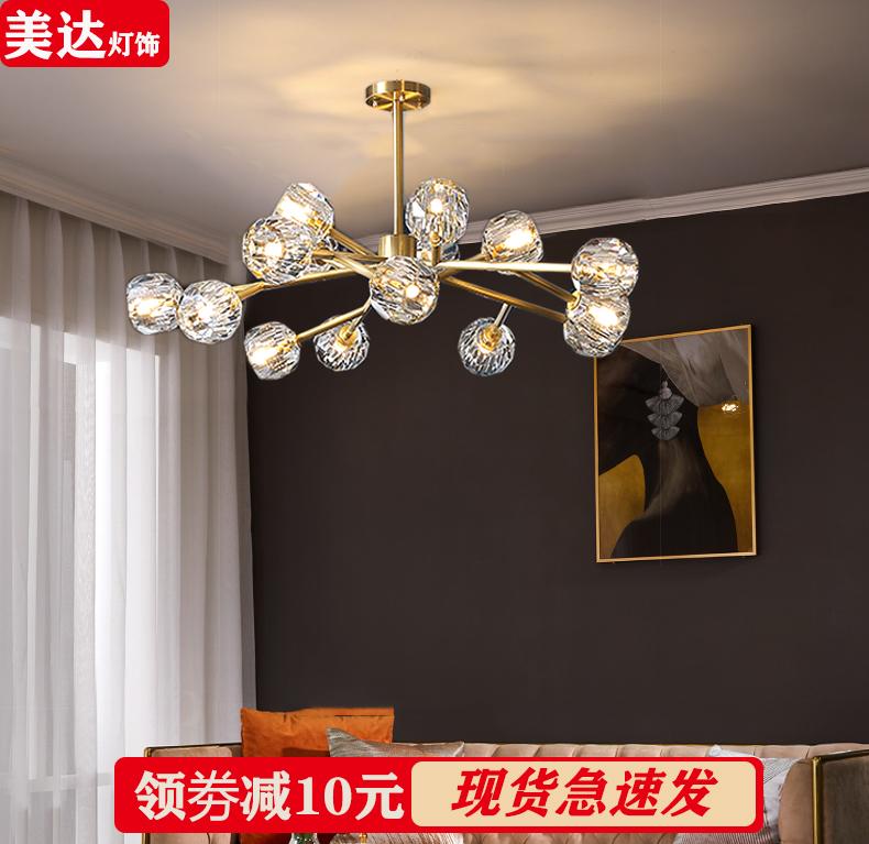后现代轻奢水晶吊灯 北欧家庭客厅餐厅卧室灯具 简约网红树枝灯饰_中山美达灯饰