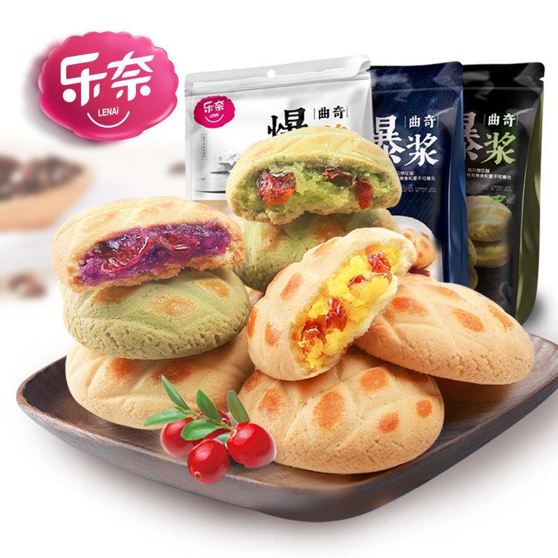 乐奈网红爆浆曲奇128g*1-3包抹茶味蔓越莓零食手工软夹心饼干