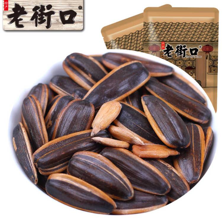 老街口-焦糖/山核桃味瓜子500g*4袋坚果炒货零食特产1000g多规格