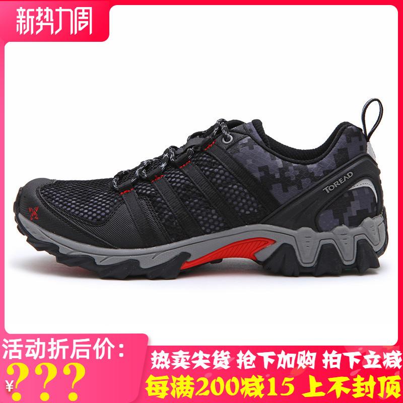 探路者跑鞋男女户外减震运动鞋轻便防滑耐磨透气越野鞋跑步休闲鞋