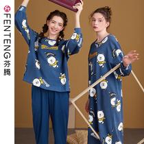 芬腾布朗熊联名睡衣女秋季长袖纯棉中长睡裙女春秋卡通家居服套装