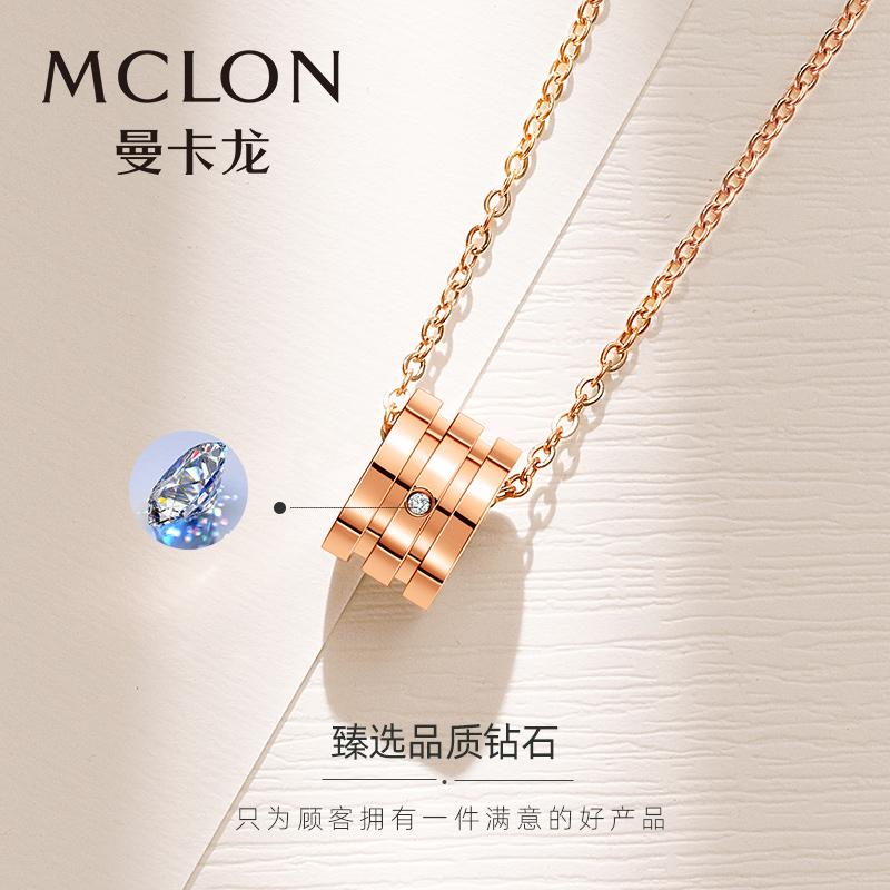 曼卡龙官方唯爱项链钻石 专柜同款锁骨钻石吊坠女真钻时尚