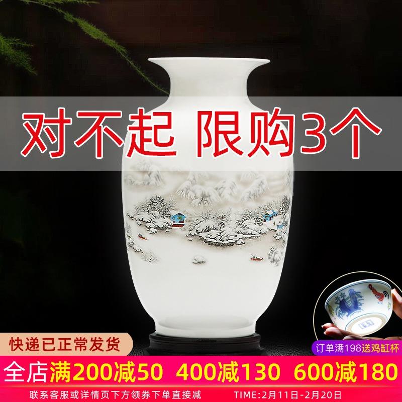 景德镇瓷器小花瓶陶瓷干花装饰品摆件客厅插花中式家居工艺品瓶子