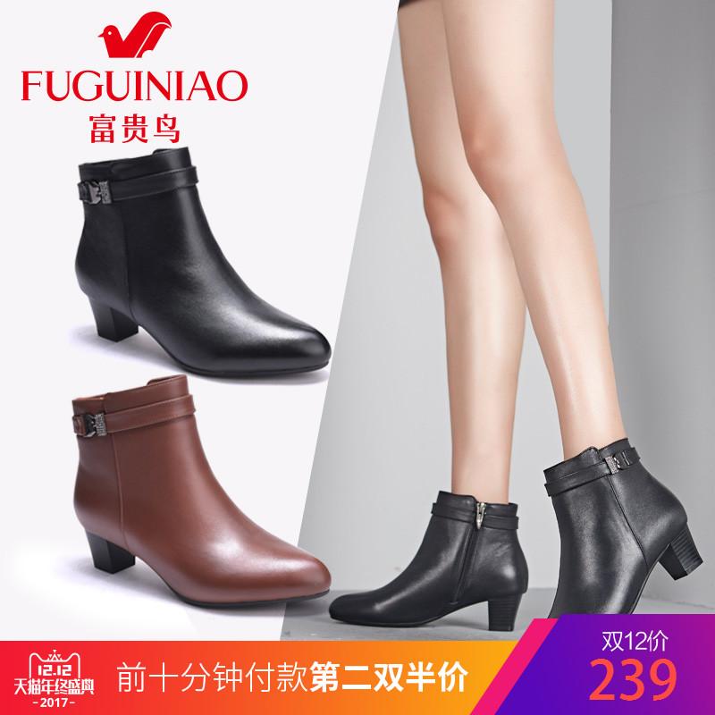 富贵鸟女鞋2017秋冬新款及踝靴粗跟短靴女 中跟真皮女靴马丁靴女