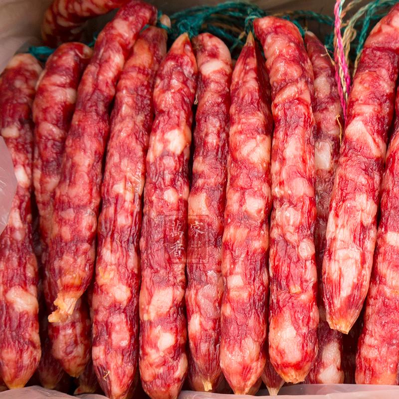 广式腊肠整箱农家特产广东腊肉商用江门甜肠广味香肠批发甜味10斤