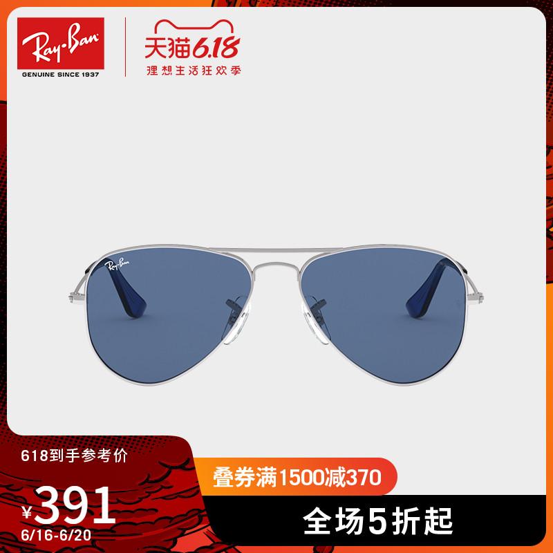 【雪梨推荐】Rayban雷朋2020新飞行员太阳镜儿童眼镜墨镜0RJ9506S