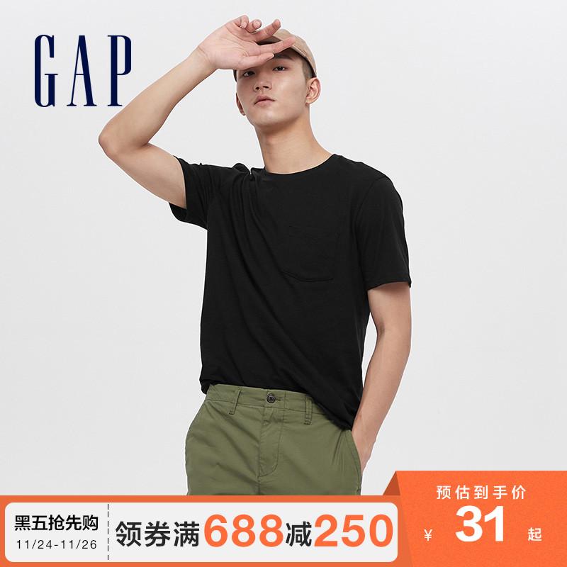 Gap男装潮流圆领休闲纯棉T恤401956 E 简约纯色口袋男士t恤
