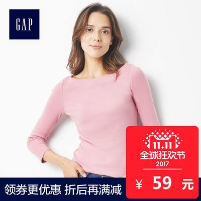 Gap女装 莫代尔基本款纯色显瘦船领七分袖T恤打底衫909405 Y