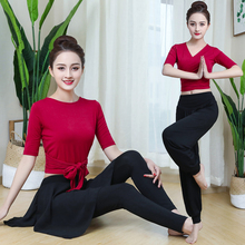 瑜伽运动lu1装女莫代ft裤二件套高端现代民族形体舞蹈练功服