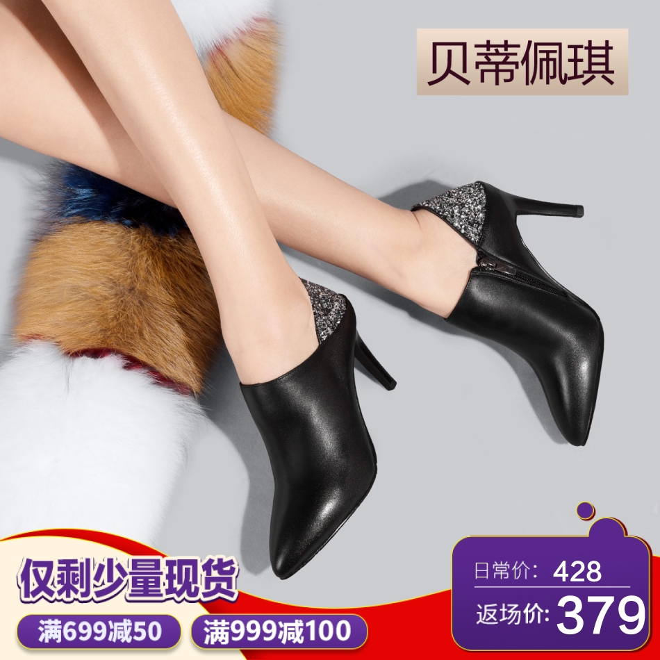 裸靴2017新款春真皮高跟鞋短靴女尖头性感细跟及踝靴女春秋单靴子