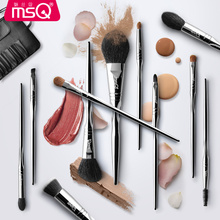MSQ/ 11 sets of Picasso makeup brush set of professional animal hair brush eye shadow brush tool