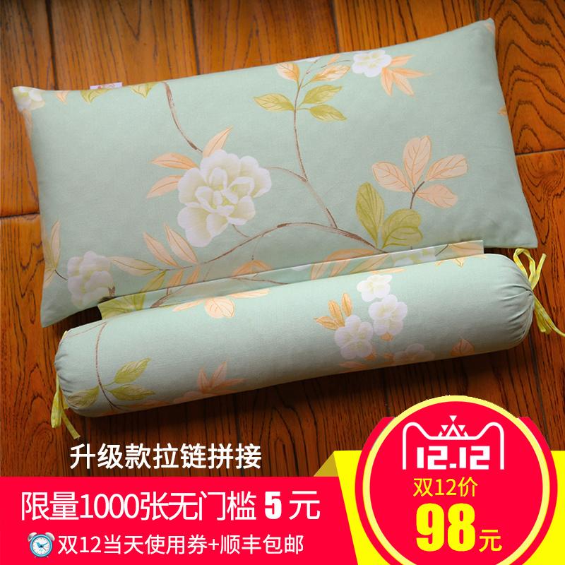 颈椎枕头保健护颈枕圆枕荞麦壳决明子成人单人圆形枕芯糖果枕硬