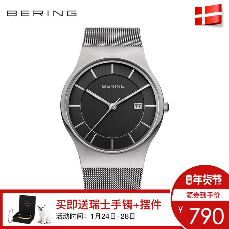 Bering白令时尚潮流品牌男表防水石英日历钢带男手表正品商务男表