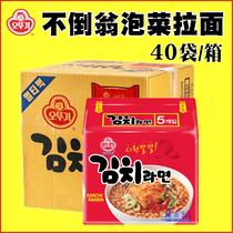 韩国进口泡面不倒翁辣白菜方便面泡菜拉面面饼方便面袋装泡面整箱