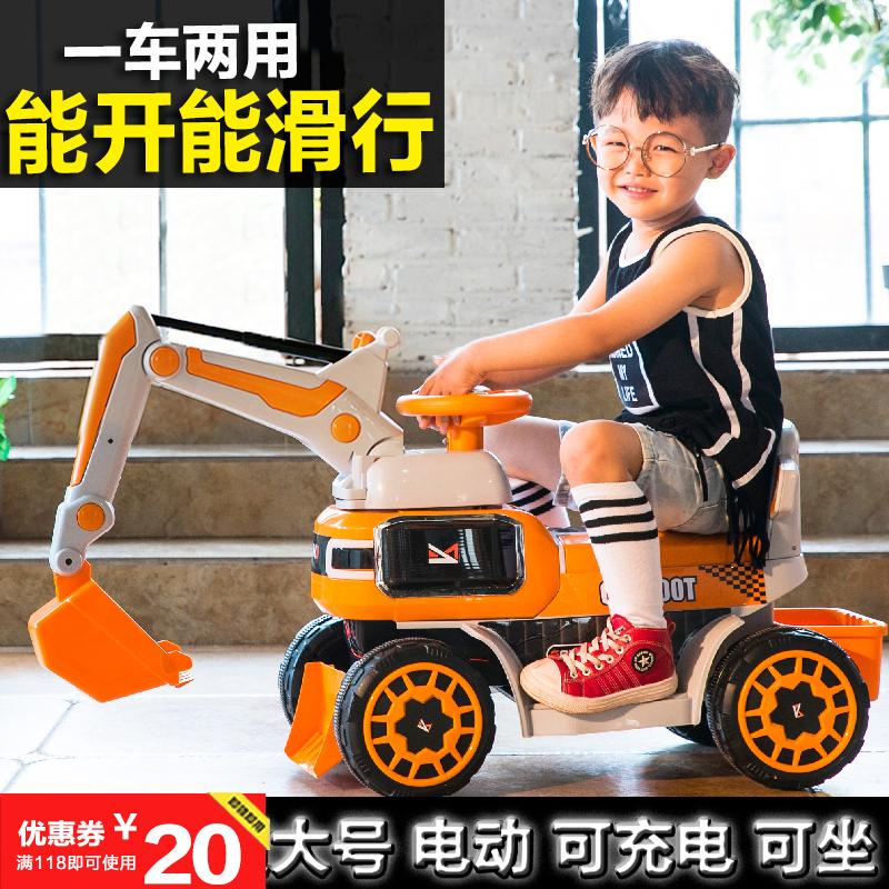 儿童挖掘机挖土机可坐可骑大号电动男孩宝宝玩具充电无遥控工程车