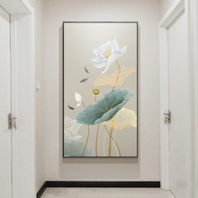 Lotus new Chinese-style porch decorative paintings vertical version corridor living room hanging paintings Zen intention to enter the door murals to attract money