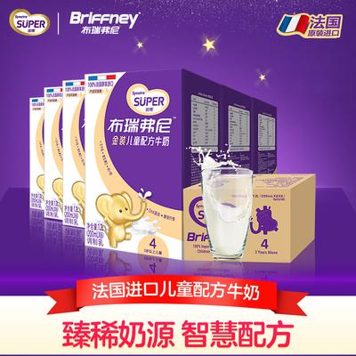 圣元 优博 布瑞弗尼法国原装进口4段儿童配方牛奶200ml*36 拍下299元包邮
