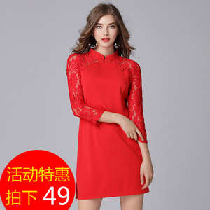 2019 spring new size plus-length belly-covering dress