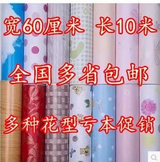 60厘米宽防水3d立体墙贴温馨卧室客厅背景墙壁纸自粘墙纸宿舍贴纸