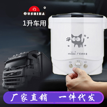 欧之宝(小)型迷你1-2的车载电饭pd12(小)饭锅yh4V货车12V
