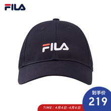 FILA Philo official couple baseball cap new summer casual hat
