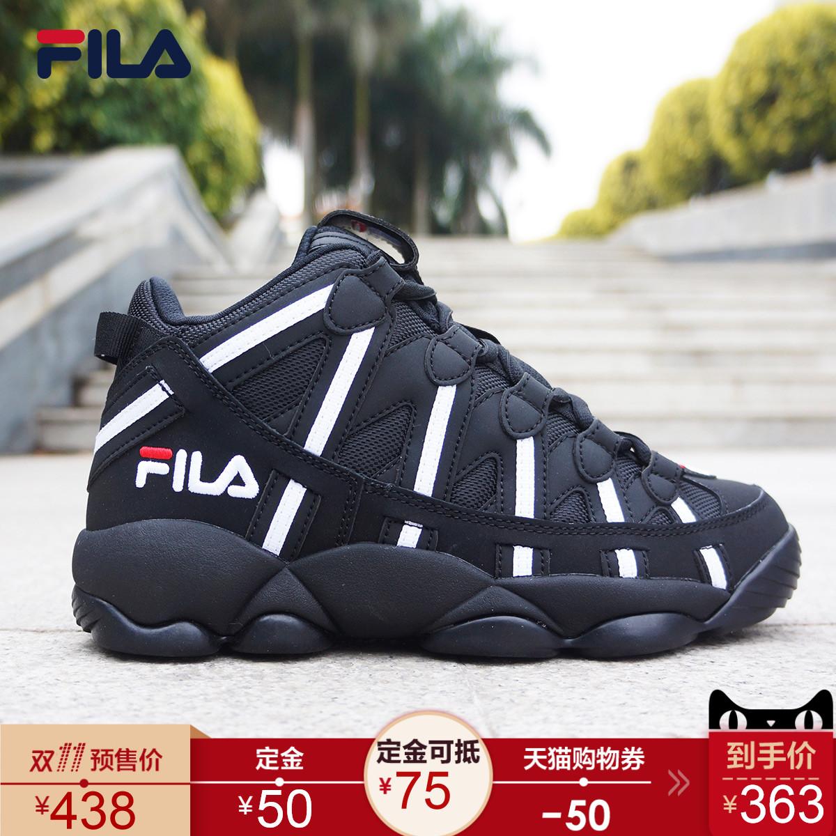 【预售】FILA斐乐BB鞋男鞋新款运动休闲鞋经典潮流运动鞋跑步鞋男