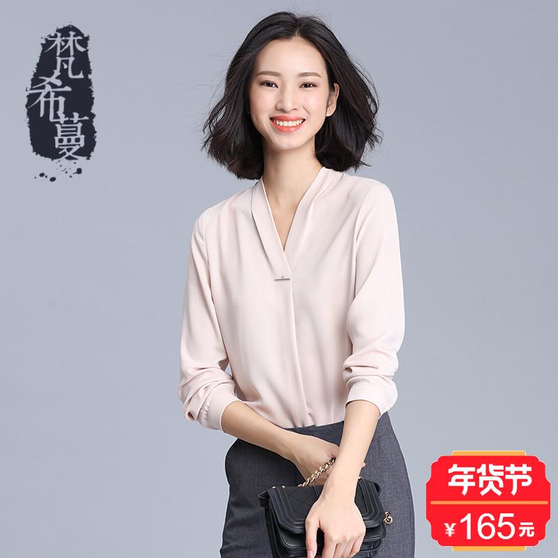 梵希蔓V领雪纺衫长袖2017春季新款女装韩版修身衬衫百搭短款上衣