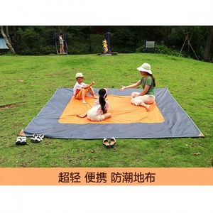 Moisture-proof mat outdoor supplies picnic mat field mat moisture-proof mat outdoor beach mat