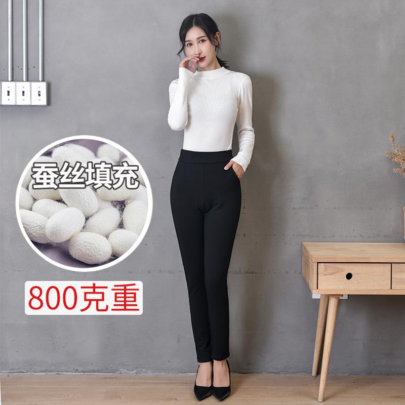 【都城游子】西装裤蚕丝棉裤女黑色保暖外穿弹力高腰加绒加厚中年