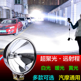 摩托车氙气灯疝气灯 改装白光超亮聚光12V35W 外置强光射灯大灯泡