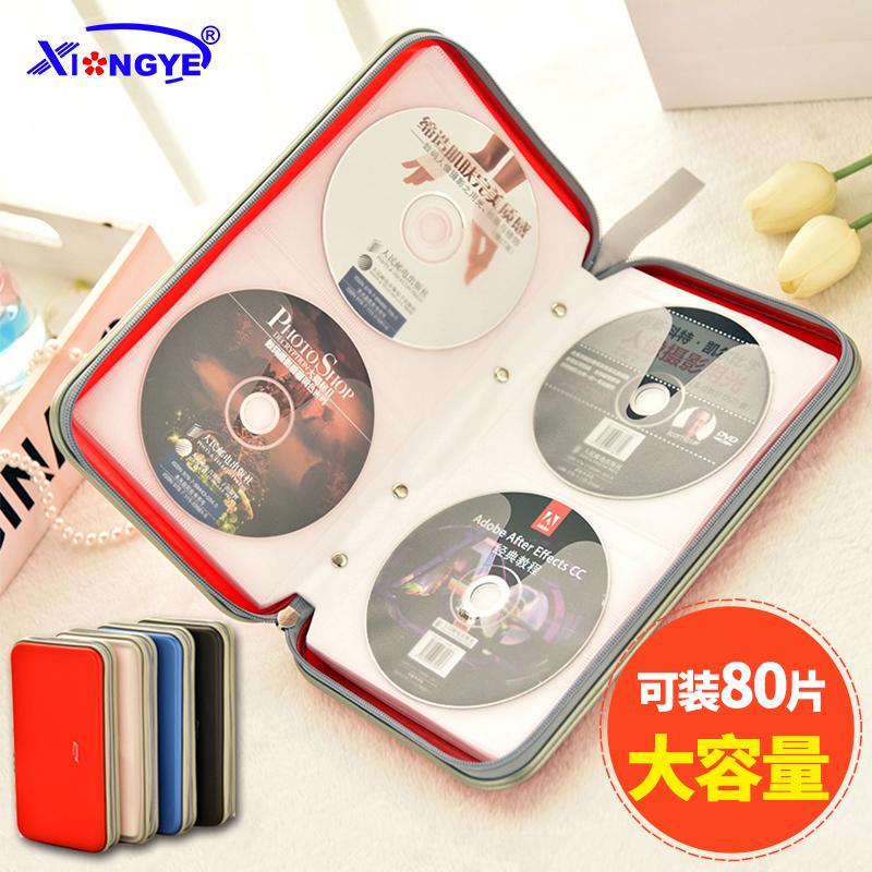 包邮 80片装光盘包大容量CD盒DVD收纳盒光盘盒子 车载家用光碟包