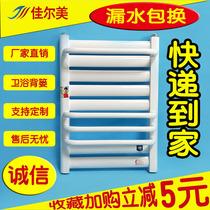 小背簍暖氣片家用水暖散熱器鋼製衛生間毛巾架壁掛式銅鋁集中供熱
