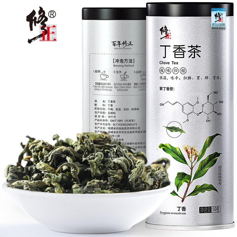 丁香叶茶养野生胃茶叶长白山正品丁香红叶花茶非特级