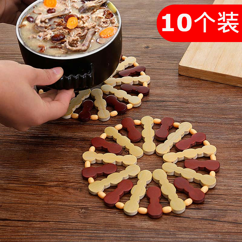 菜垫子隔热垫家用竹制防烫耐热砂锅垫餐桌垫碗垫茶杯垫盘子垫餐垫