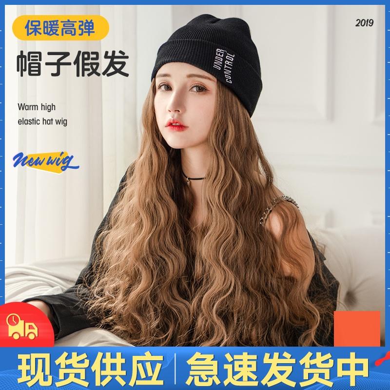 假发帽子一体时尚长卷发羊毛卷连帽戴带帽网红帽带的假头发女长发