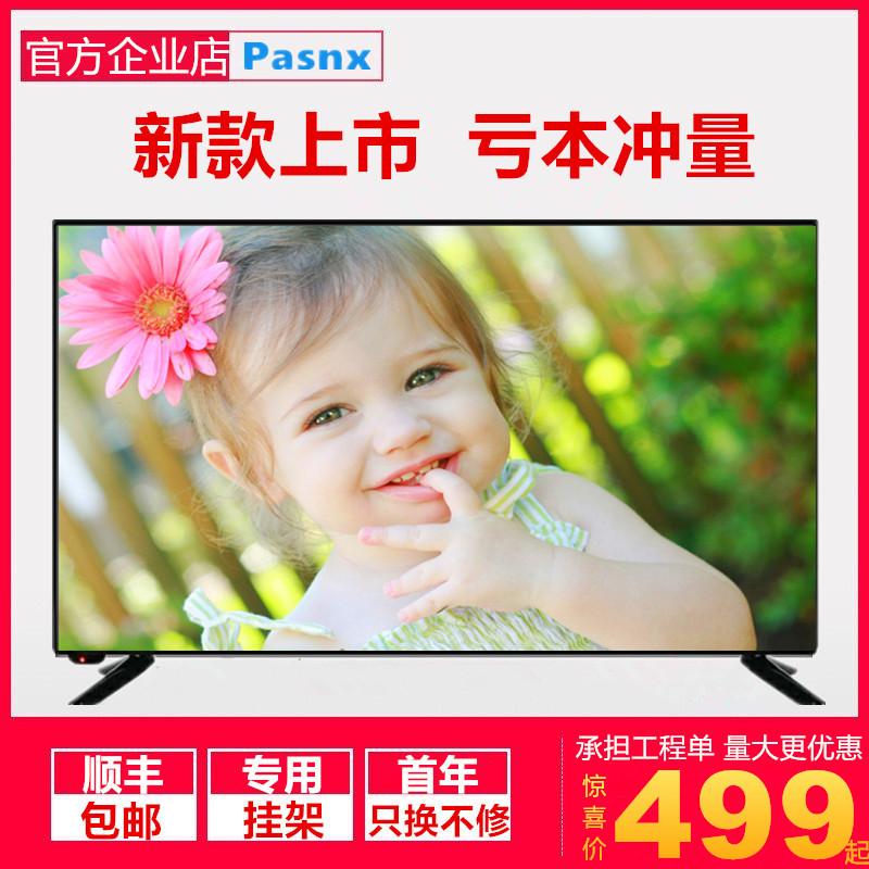 小液晶电视机30寸32寸42寸46寸55寸家用超高清特价电视清仓促销