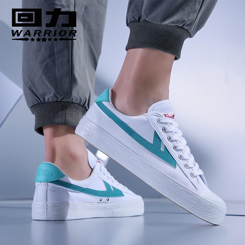回力男鞋帆布鞋2019夏季新款百搭韩版潮流男板鞋回天之力爆改女鞋