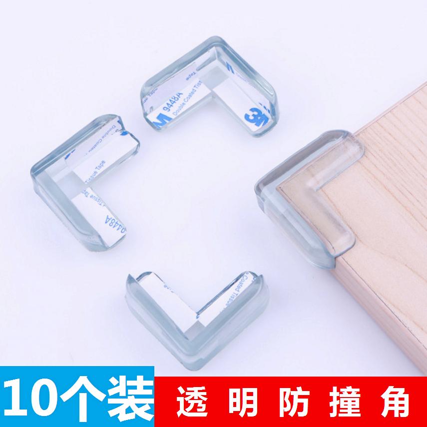 透明防撞角防磕碰防撞条安全保护角宝宝桌角套窗户包桌子茶几直角