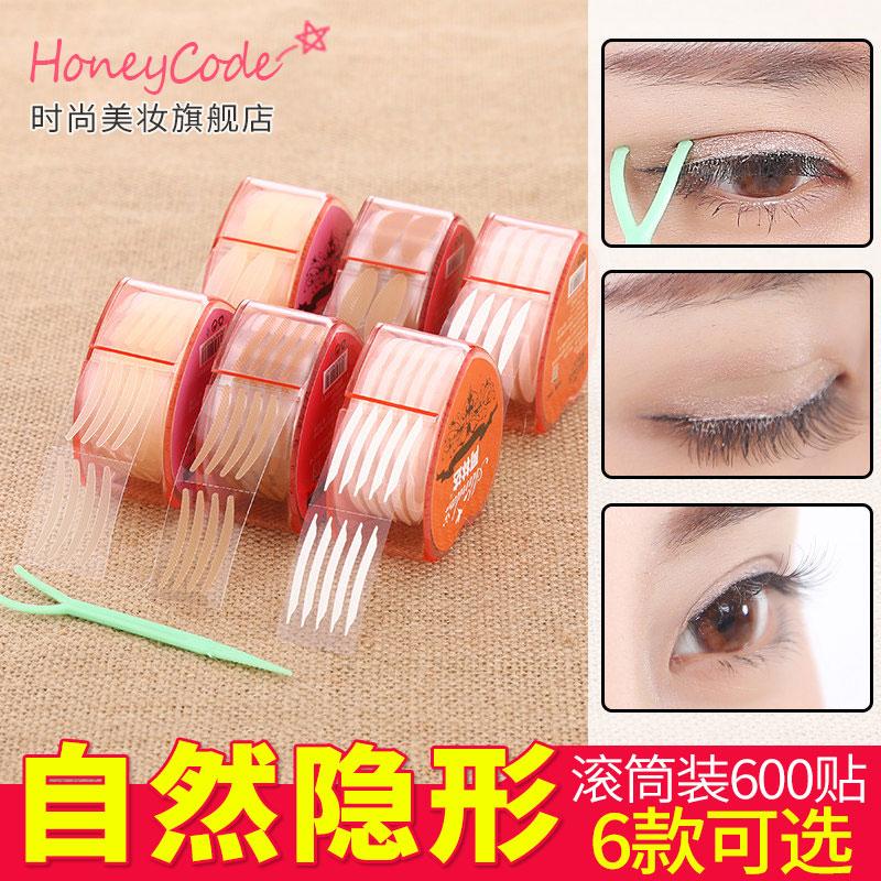 买二送一 心形滚筒双眼皮贴隐形自然单双面无水透明痕防持肤色久