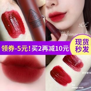 韩国3ce谣言口红血浆色change哑光丝绒云朵慕斯唇釉烂番茄色taupe