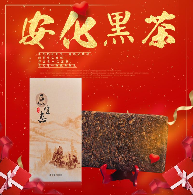 黑茶湖南安化安化黑茶金花茯砖茶叶 思思原叶手筑茯茶1kg特级安华